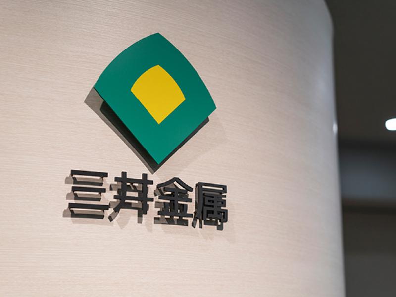 ロゴサイン(三井金属鉱業株式会社)