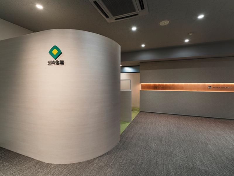 エントランス(三井金属鉱業株式会社)