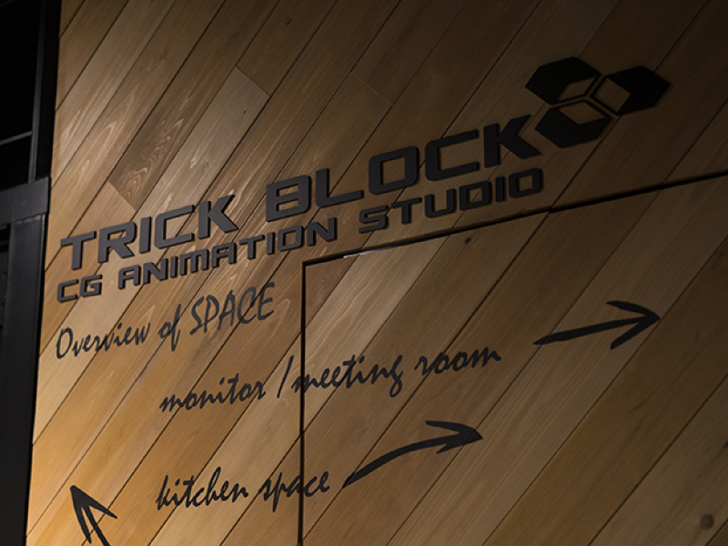 エントランス(有限会社TRICK BLOCK)